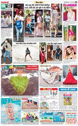 Chandigarh Main 2020-09-26
