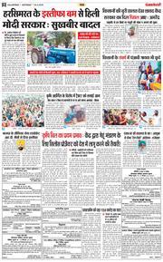 Main Jalandhar 2020-09-26