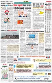 Jammu Main 2020-09-27