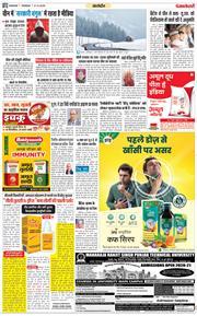 Uttar Pradesh Main 2020-09-27