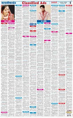 Rajasthan Main 2020-10-18