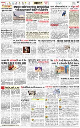 Jammu Main 2020-10-18