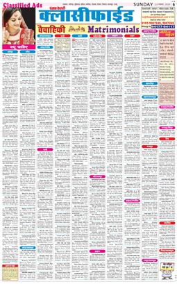 Main Hisar 2020-11-22