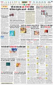 Rajasthan Main 2021-01-13