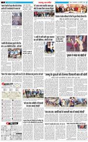 Jammu Kesari 2021-01-14
